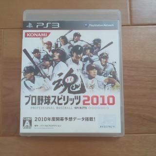 コナミ(KONAMI)のプロ野球スピリッツ2010 PS3(その他)