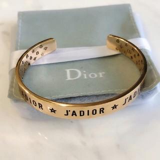 Dior デイオール ブレスレット
