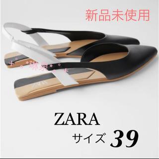 ZARA - 2020 新作 ZARA ザラ フラットスリングバッグシューズ サンダルミュール