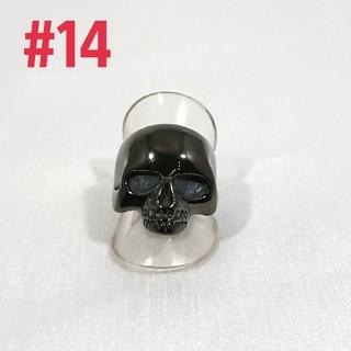 ステンレスブラックスカルring#14(リング(指輪))