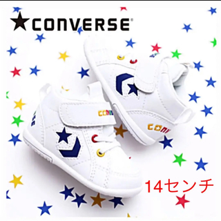 CONVERSE - 新品未使用 ♡コンバース♡ スニーカー ベビー 14センチ