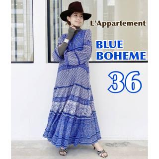 L'Appartement DEUXIEME CLASSE - 今期 BLUE BOHEME Printed Long Dress ブルー 36