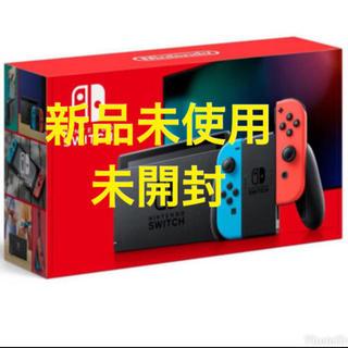 ニンテンドースイッチ(Nintendo Switch)の任天堂スイッチ 本体(家庭用ゲーム機本体)