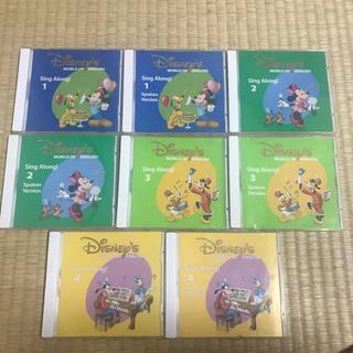 DWE シングアロング 2016年版 CD