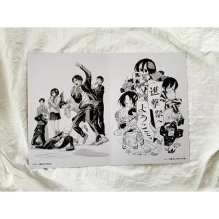 コウダンシャ(講談社)の進撃の巨人 ミニパンフレット(カード)