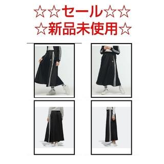 アディダス(adidas)の【みみ様専用】  アディダス ロング スカート  (ロングスカート)