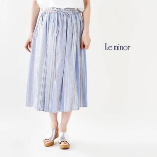 ルミノア(Le Minor)のルミノア ストライプ フレアロングスカート (ロングスカート)