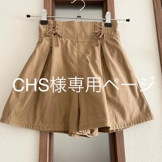 GU - ☆GU GIRLS レースアップショートパンツ ベージュ サイズ120