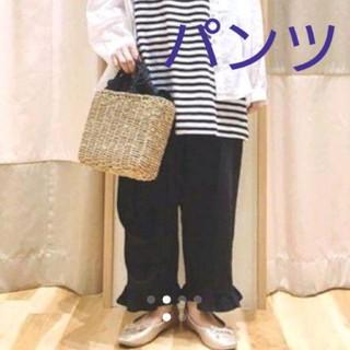 SM2 - サマンサモスモス 裾フリル パンツ