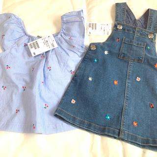 H&M - 【新品】H&M 子供服 80㎝、90㎝