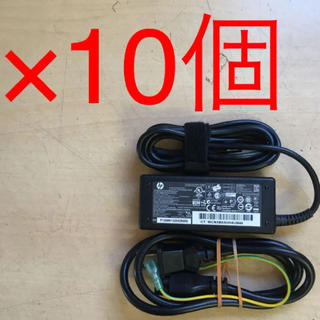 ヒューレットパッカード(HP)のHP acアダプター 19.5v 3.33a 10個セット ※単品売り可能(PC周辺機器)