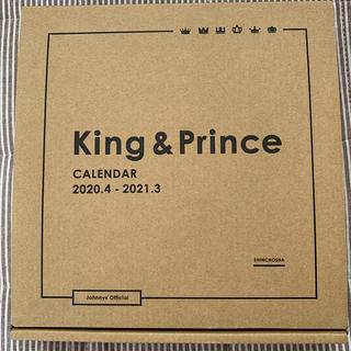 ジャニーズ(Johnny's)のKing &Princeカレンダー2020.4〜2021.3(その他)