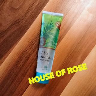 ハウスオブローゼ(HOUSE OF ROSE)の*HOUSE OF ROSE  アロシャリット ボディジェル*(ボディローション/ミルク)