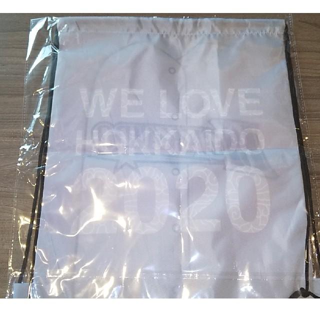 北海道日本ハムファイターズ(ホッカイドウニホンハムファイターズ)の〈WE LOVE HOKKAIDO〉オリジナルナップサック    スポーツ/アウトドアの野球(記念品/関連グッズ)の商品写真