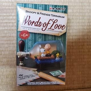 SNOOPY - SNOOPYterrarium WORLD of Love 4番