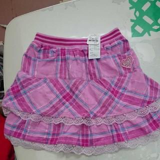 西松屋 - スカート 130 新品 未使用
