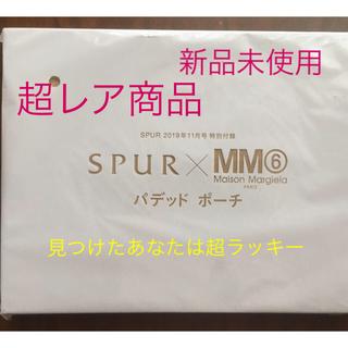 エムエムシックス(MM6)の新品未使用2019年spur11月号spur×mm6パデットポーチ1点(ファッション)