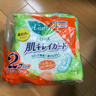 カオウ(花王)のロリエ 肌キレイガード 30コ入×2(日用品/生活雑貨)
