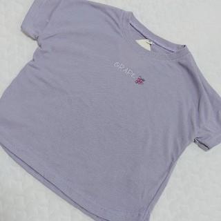 ぶどうTシャツ