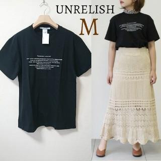 アンレリッシュ(UNRELISH)の今季 新品 アンレリッシュ シンプルロゴ クルーネック Tシャツ 半袖 トップス(Tシャツ(半袖/袖なし))