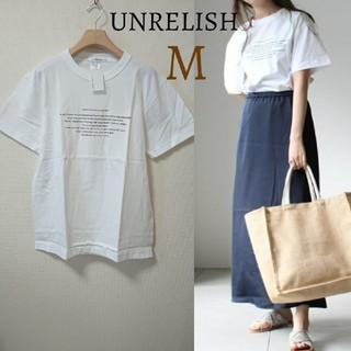UNRELISH - 今季 新品 アンレリッシュ シンプルロゴ クルーネック Tシャツ 半袖 トップス