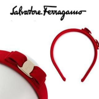 サルヴァトーレフェラガモ(Salvatore Ferragamo)の【お値下げ】フェラガモ カチューシャ 赤(カチューシャ)
