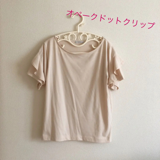 オペークドットクリップ(OPAQUE.CLIP)の一度のみ着用 ♡オペークドットクリップ ♡ Tシャツ フリル(Tシャツ(半袖/袖なし))