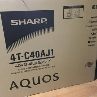シャープ(SHARP)のSHARP AQUOS 4T-C40AJ1(テレビ)