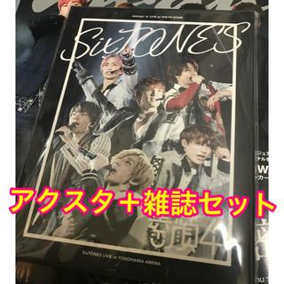 Johnny's - SixTONES盤 素顔4+表紙 anan GLITTER アクスタ第2弾