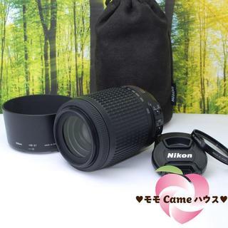 ニコン(Nikon)のニコン望遠レンズ★AF-S DX 55-200mm 手振れ補正つき!840-1(レンズ(ズーム))