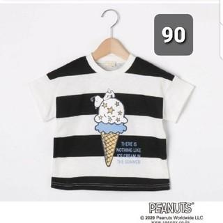 HusHush - タグ付き新品★スヌーピー アイス ボーダーTシャツ 90