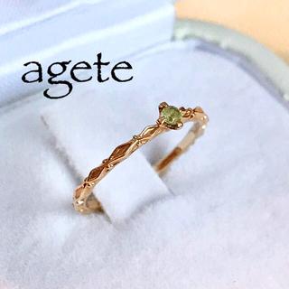 agete - 【アガット】agete*2.8号*ペリドット*ピンキーリング*K10YG*指輪
