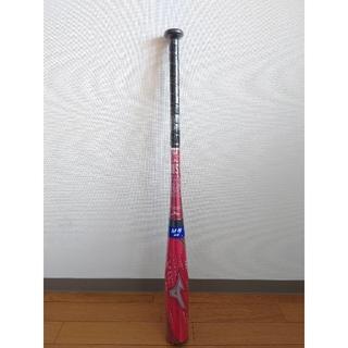 MIZUNO - 激レア ビヨンドマックス ギガキング02 トップバランス 83cm 限定品