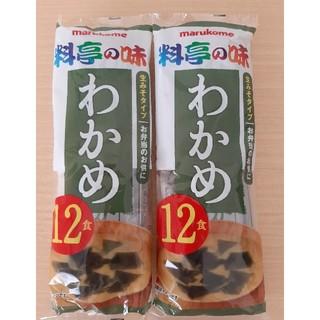 コストコ - わかめ 味噌汁 マルコメ 料亭の味  生みそ ポイント 味噌