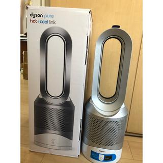 ダイソン(Dyson)のダイソン 空気清浄機能付 ファンヒーター(扇風機)