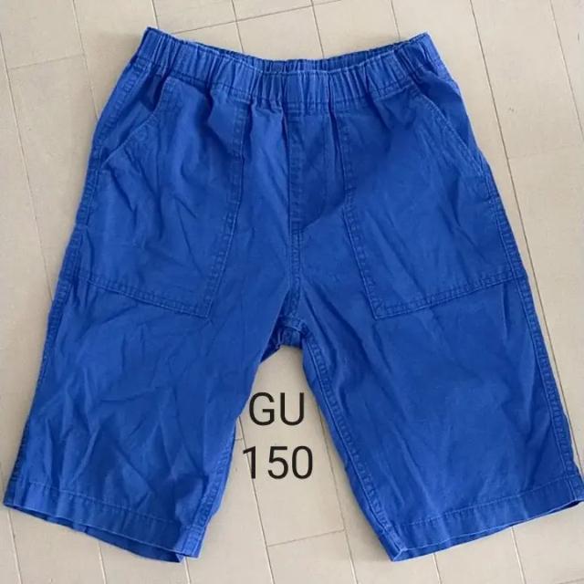 GU(ジーユー)の150 GU ハーフパンツ キッズ/ベビー/マタニティのキッズ服男の子用(90cm~)(パンツ/スパッツ)の商品写真
