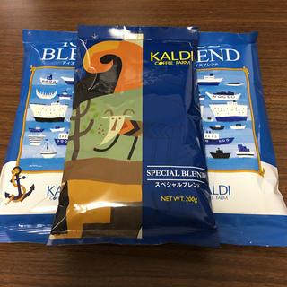 KALDI - カルディ    コーヒー 3袋