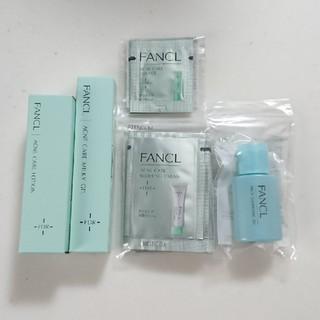 FANCL - FANCL ファンケル アクネケア スキンケアセット