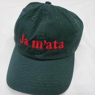 """ワンエルディーケーセレクト(1LDK SELECT)の""""Ja mata"""" Cap 2nd - Green  rikki sato (キャップ)"""
