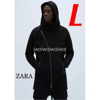 ZARA - 新品 ZARA L アシンメトリー ロング ジッパー フーディ パーカー