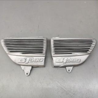 GT380 砂型アルフィンサイドカバー (パーツ)
