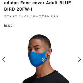 adidas - アディダス フェイスカバー ブルー