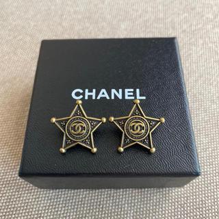 シャネル(CHANEL)のシャネル CHANEL  ボタンNo.27(各種パーツ)