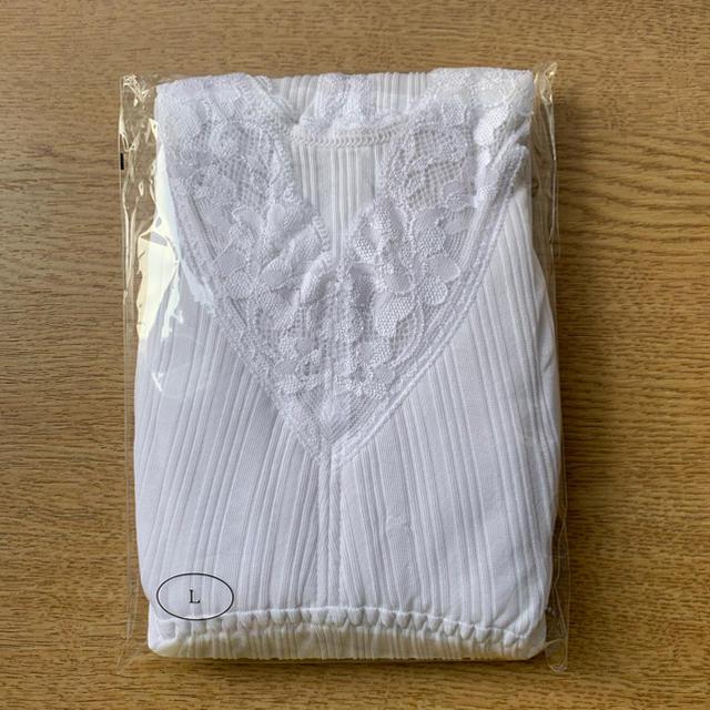 シャルレ(シャルレ)のシャルレ 涼感カップ付インナー レディースの下着/アンダーウェア(その他)の商品写真