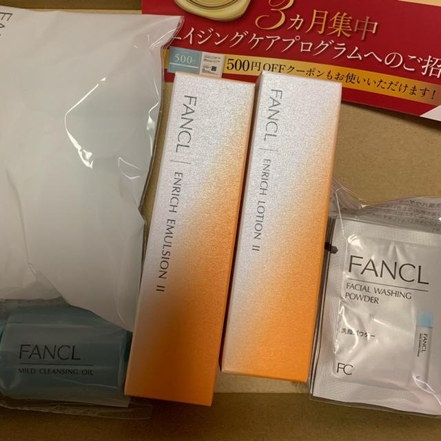 FANCL(ファンケル)のファンケルエンリッチ コスメ/美容のスキンケア/基礎化粧品(化粧水/ローション)の商品写真