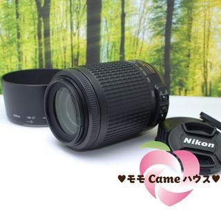 ニコン(Nikon)のニコン望遠レンズ★AF-S DX 55-200mm 手振れ補正つき!857-3(レンズ(ズーム))