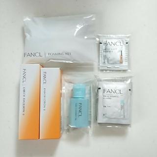 FANCL - FANCL ファンケル エンリッチ スキンケアセット