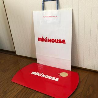 ミキハウス(mikihouse)のミキハウス 紙袋&ケース セット(ショップ袋)
