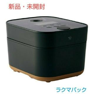 象印 - 【新品・未開封】象印 IH炊飯器 スタン STAN NWSA10-BA ブラック