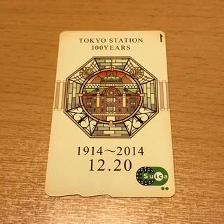 JR - 東京駅開業100周年記念suica